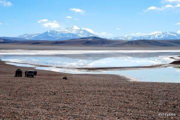 reserva Laguna Brava